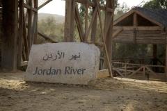 Stein am Jordan river (Foto: Daniel Kopp)